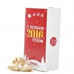 фото 9724  Печенье с заданиями С Новым годом XL цена, отзывы