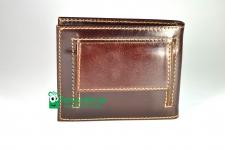 фото 4101  Мужской кошелек зажим кожа Уверенность цена, отзывы