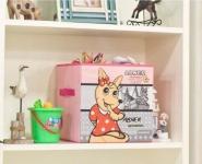 фото 23816  Короб складной для детских игрушек Кенгуру розовый цена, отзывы
