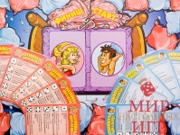 фото 5383  Настольная игра  Война полов цена, отзывы