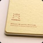 фото 8442  Кулинарная книга-блокнот CookBook+комплект наклеек цена, отзывы