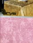 фото 1726  Скатерть класса Люкс Arya Selen 160х220 в ассортименте цена, отзывы