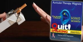 фото 3204  Легкий способ бросить курить со специальным магнитом цена, отзывы
