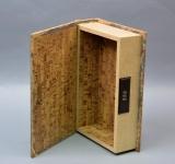 фото 5806  Книга сейф с кодовым замком Family 27см цена, отзывы