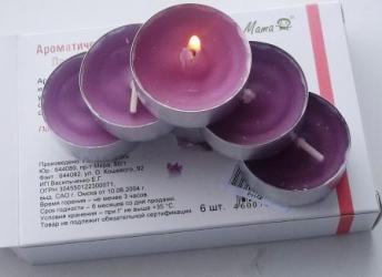 купить Арома-свечи Лаванда цена, отзывы