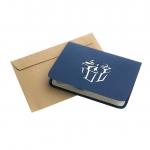 фото 9633  Объемная открытка Подарок синий цена, отзывы