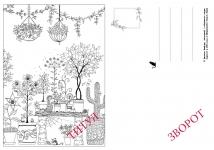 фото 7014  Листівки чарівного саду цена, отзывы
