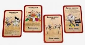 фото 5085  Настольная игра Дополнение Манчкин Зомби 2. Со Всех Рук цена, отзывы