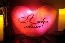 фото 7141  Светящаяся Подушка Сердце Я тебя люблю цена, отзывы