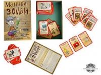 фото 5086  Настольная игра Манчкин Зомби цена, отзывы