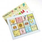 фото 9133  Веселый Шоколадный набор С Днем Рождения цена, отзывы