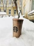 фото 24158  Стакан с крышкой и трубочкой Starbucks Reserve Bronze цена, отзывы