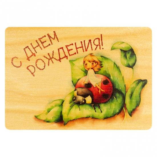 купить Деревянная открытка Божья коровка цена, отзывы