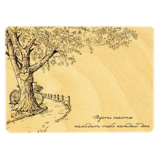 купить Деревянная открытка Дерево и тропа цена, отзывы