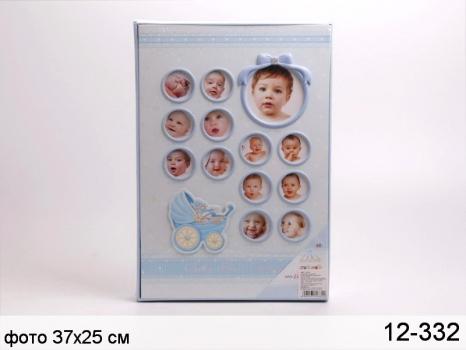 купить Детский фотоальбом Нежность голубой цена, отзывы
