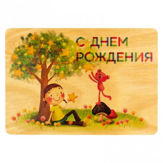 купить Деревяная открытка Девочка под деревом цена, отзывы