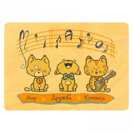 купить Деревянная открытка Дружба и Котяки цена, отзывы