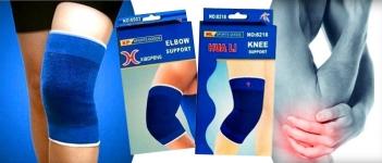 купить Эластичный фиксатор на колено sport SUPPORT knee  цена, отзывы