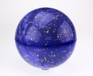 купить Глобус вращающийся свет звездное небо 20 см цена, отзывы