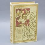 купить Книга-сейф с кодовым замком Цветок 27см цена, отзывы