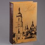 купить Книга сейф Киев 27 см цена, отзывы
