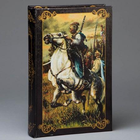 купить Книга сейф Отаман 26 см цена, отзывы