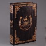 купить Книга сейф богатство и процветание 26 см цена, отзывы