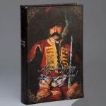 купить Книга сейф козацькому роду нема переводу 26 см цена, отзывы