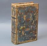 купить Книга сейф с кодовым замком Family 27см цена, отзывы