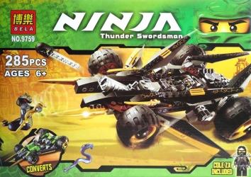 купить Конструктор NINJA 9759 BELA цена, отзывы