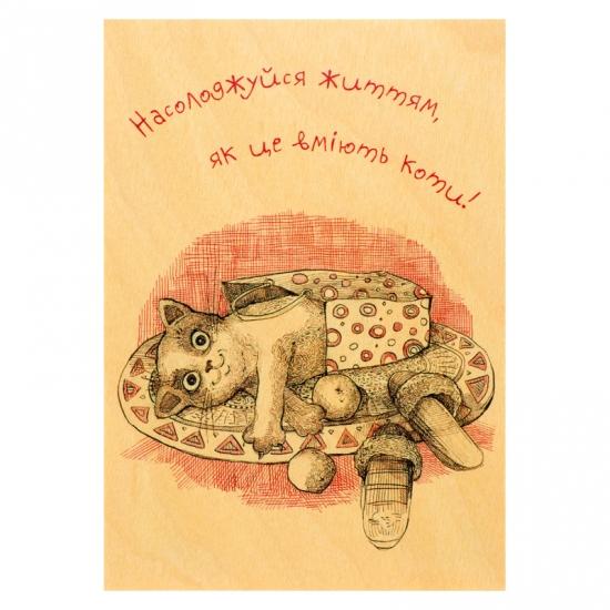 купить Деревянная открытка Котик в пакете цена, отзывы
