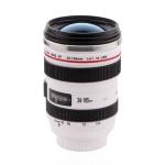 купить Кружка термос-объектив CANON 24-105 (WHITE) цена, отзывы