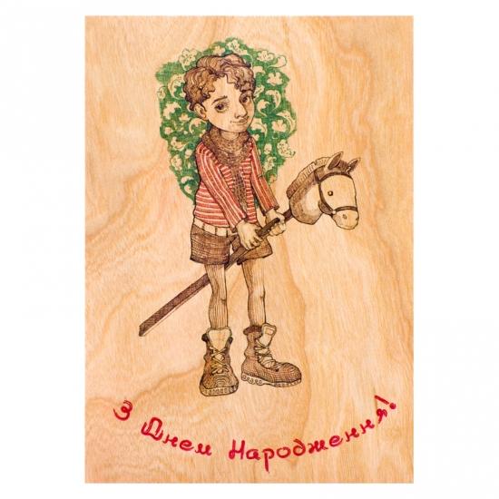 купить Деревянная открытка Мальчик на коне цена, отзывы