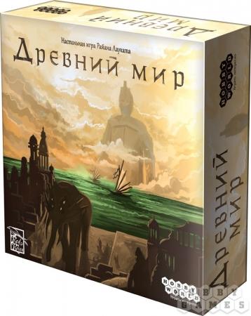 купить Настольная игра Древний мир цена, отзывы