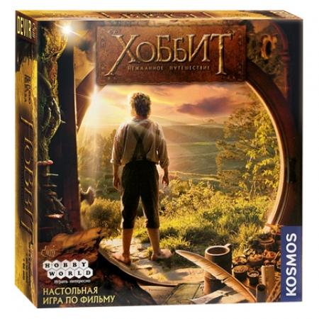 купить Настольная игра Хоббит Нежданное путешествие цена, отзывы