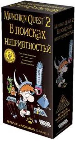 купить Настольная игра Манчкин Квест-2 В Поисках Неприятностей. цена, отзывы