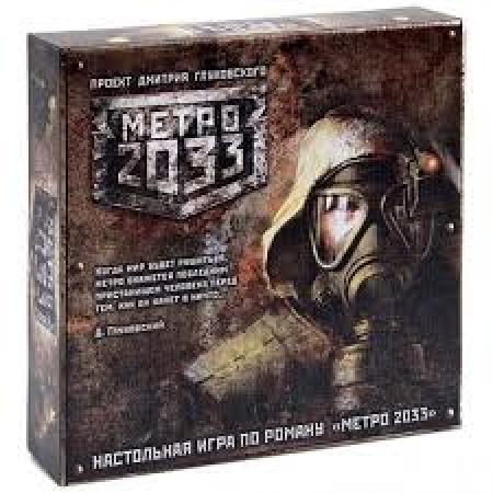 купить Настольная игра Метро 2033. Второе издание (2-е издание) цена, отзывы
