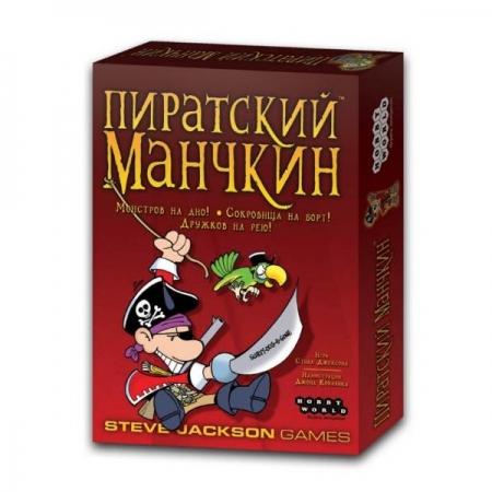 купить Настольная игра Пиратский Манчкин цена, отзывы