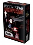 купить Настольная игра Вампирский Манчкин цена, отзывы