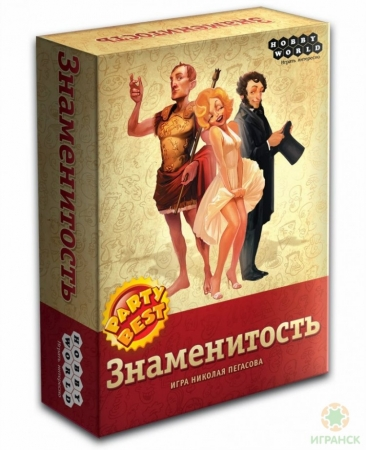 купить Настольная игра Знаменитость цена, отзывы