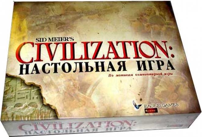 купить Настольная игра  Цивилизация Сида Мейера цена, отзывы