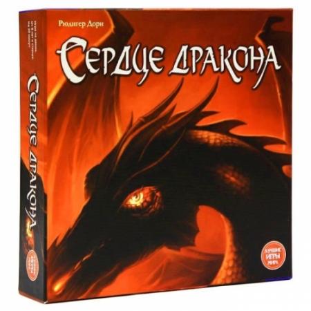 купить Настольная игра сердце дракона цена, отзывы