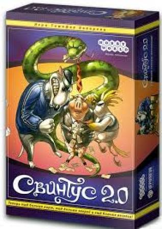купить Настольная игра свинтус 2.0 цена, отзывы