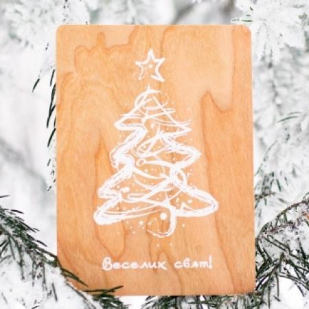 купить Новогодняя открытка Веселих Свят цена, отзывы