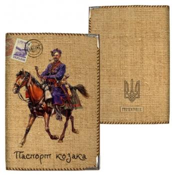 купить Обложка на паспорт Козака цена, отзывы