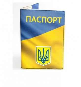 купить Обложка на паспорт Прапор цена, отзывы