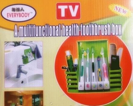 купить Органайзер для ванной Health Toothbrush Box цена, отзывы