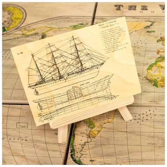 купить Деревянная открытка корабль цена, отзывы