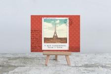 купить Мини открытка мечтаю путешествовать вместе с тобой цена, отзывы