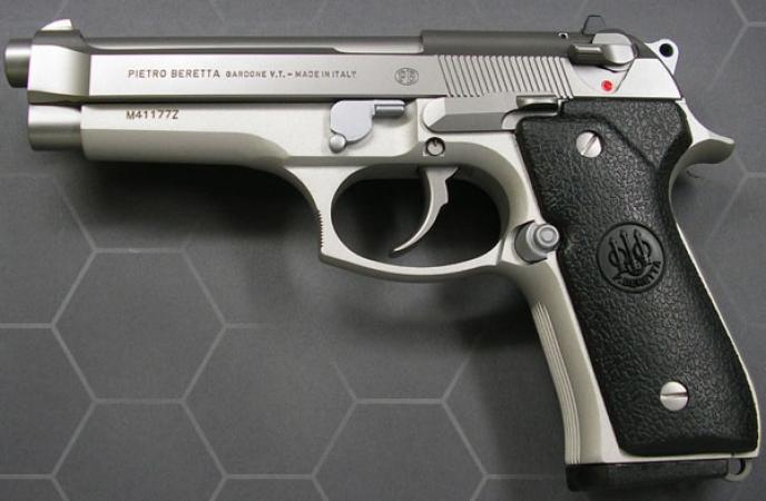 купить Пистолет зажигалка - Беретта бол цена, отзывы